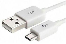 Quantum USB Data Cable