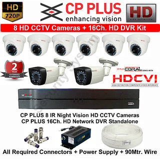 8HD CAMERAS 1MP AND 16 CH DVR KIT