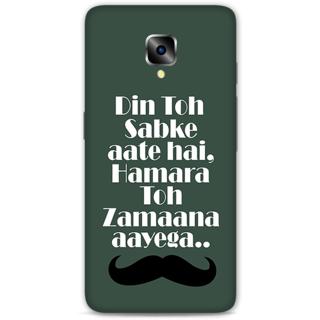 One Plus Three Designer Hard-Plastic Phone Cover From Print Opera - Quotes