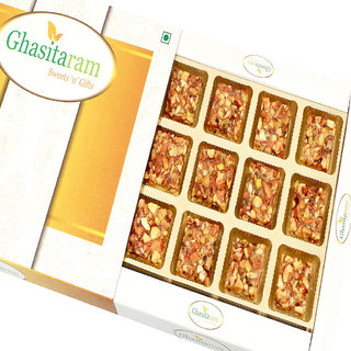 Mothers Day Sweets-Ghasitaram's Dryfruit  Almond Barfi in White Box