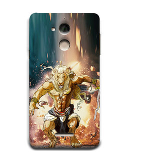 Print Masti Wild Tiger With Black White Stripes Design Back Cover For Coolpad Note 5