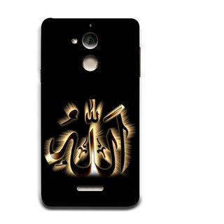 Print Masti Baba In Classy Animated Design Back Cover For Coolpad Note 5
