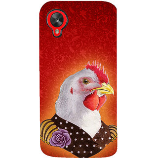 Print Masti Cute Funky Picture Of College Enjoing Days Design Back Cover For LG Nexus 5 :: LG Google Nexus 5 :: Google Nexus 5
