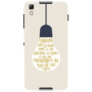 Alcatel Idol 4 Printed Cover By CareFone