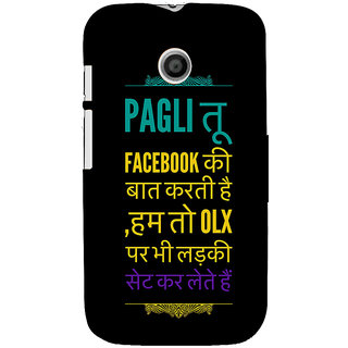 Snapdilla Jhakas Haryana Facebook Ladki Bollywood Hindi Quote Phone Case  For Motorola Moto E
