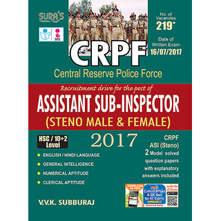 CRPF Assistant Sub Inspector Exam Books 2017