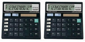 New Citiizen 12 Digit Display CT-512 High Quality Calculator..Buy 1 Get 1 Free..