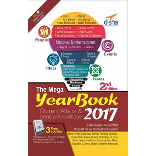 THE MEGA YEARBOOK 2017 - Current Affairs General Knowledge for Competitive Exams