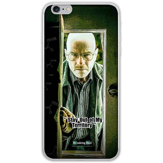 Stay Out Of My Territory  - Jello Case For IPhone 6 Plus