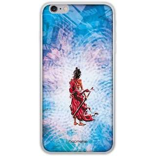 The Holy Path - Jello Case For IPhone 6 Plus