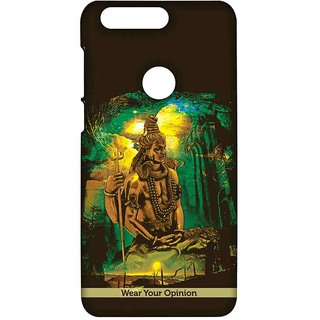 Lord Shiva - Sublime Case For Huawei Honor 8