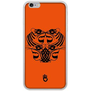 KR Orange Tiger - Jello Case For IPhone 6 Plus