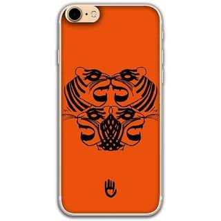 KR Orange Tiger - Jello Case For IPhone 6