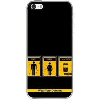 Pati Patni Aur Woh - Jello Case For IPhone SE