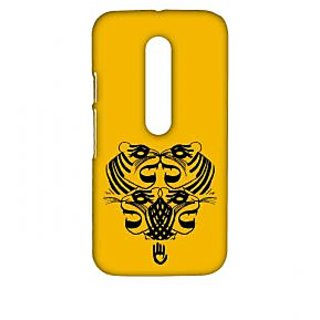 KR Yellow Tiger - Sublime Case For Moto G Turbo