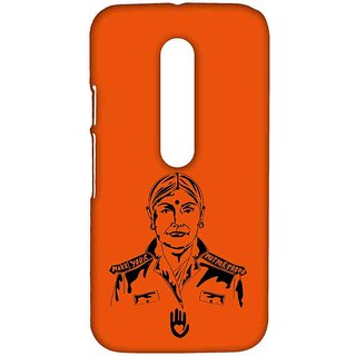 KR Mother Orange - Sublime Case For Moto G Turbo