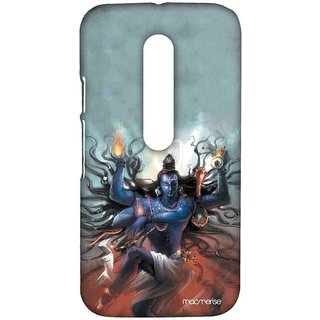 Nataraj - Sublime Case For Moto G Turbo