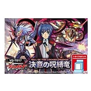 Cardfight Vanguard ENGLISH Trial Deck 17 Will of the Locked Dragon (Link Joker)