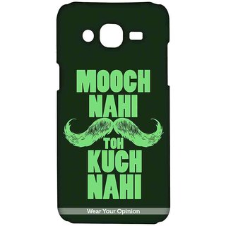 Mooch Nahi - Sublime Case For Samsung On7