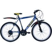 Hi-Bird Montane SS 21 Speed   66.04 cm(26) Mountain bike Bicycle