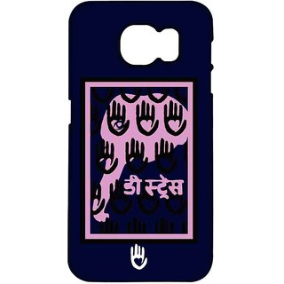 KR Navy Pink Elephant - Pro Case For Samsung S7 Edge