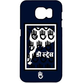 KR Navy White Elephant - Pro Case For Samsung S7 Edge