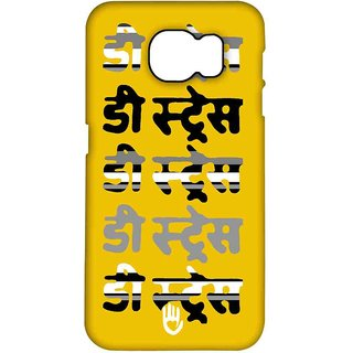 KR Yellow Dstress - Pro Case For Samsung S7 Edge