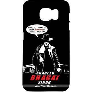 Shaheed Bhagat Singh - Pro Case For Samsung S7 Edge
