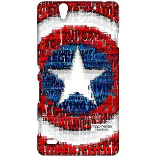 Shield Quotes - Sublime Case For Sony Xperia C4