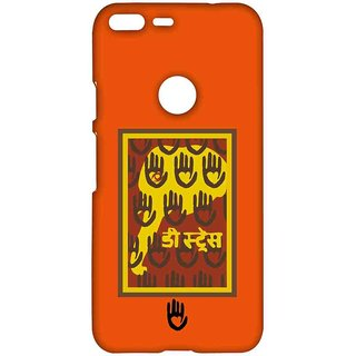 KR Orange Elephant - Sublime Case For Google Pixel XL