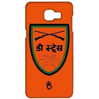 KR Shield Orange - Sublime Case For Samsung A9 Pro