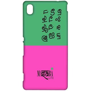 Masaba Tamil Print - Sublime Case For Sony Xperia M4 Aqua