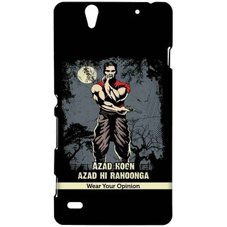 Azaad Hoon - Sublime Case For Sony Xperia C4