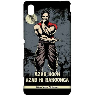 Azaad Hoon - Sublime Case For Sony Xperia M4 Aqua