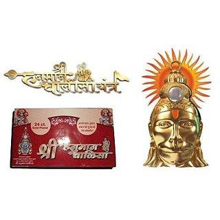 Hanuman Chalisa Kavach Locket Plated Yantra