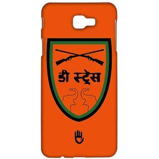 KR Shield Orange - Sublime Case For Samsung J7 Prime