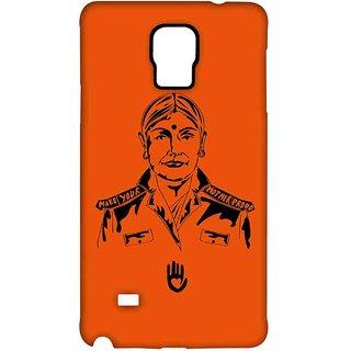 KR Mother Orange - Sublime Case For Samsung Note 4