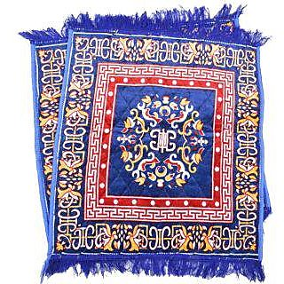 Prayer Mats Set Of 2 ( Blue )