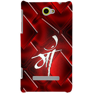 Print Masti Lovely I Miss You Message Design Back Cover For HTC Windows Phone 8S :: HTC 8S