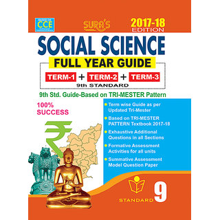 Buy 9th Standard Guide Social Science Full Year English