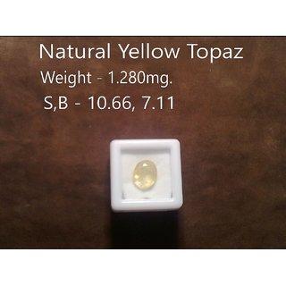 Natural Yellow Sapphire Srilankan 10.66 Ratti