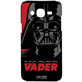 Vader - Sublime Case For Samsung On7 Pro