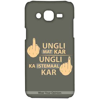 Ungli Mat Kar - Sublime Case For Samsung On7 Pro