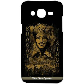 Bhagat Singh Series - Sublime Case For Samsung On7 Pro