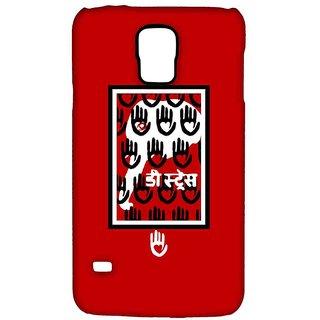 KR Red Black Elephant - Sublime Case For Samsung S5