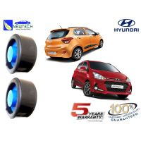 Hyundai Grand i10 Ground Clearance Kit (Rear Suspension) Set of 2 Pcs