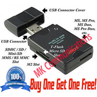 All In One Memory Card  Reader (Buy 1 Get 1 Free!)