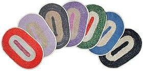 Janak Enterprises Doormat Cotton (Set Of 4) 35x51 cms