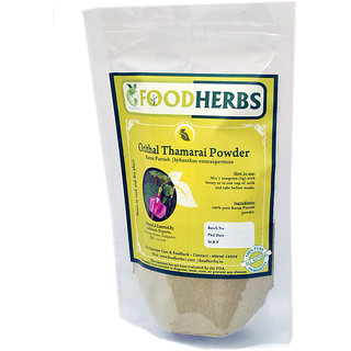 Ratna Purush/Orithal Thamarai Powder (100 gms)