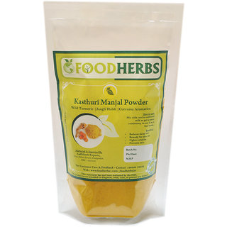 Wild Turmeric - Kasturimanjal Powder (200 gms) For Acne and Pimple